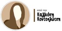 K.KONTOKLOTSI