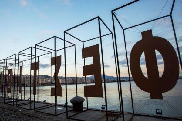 filmfestival.gr
